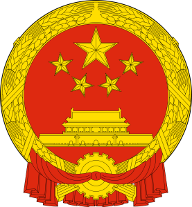 King Locksmiths Embassy of China
