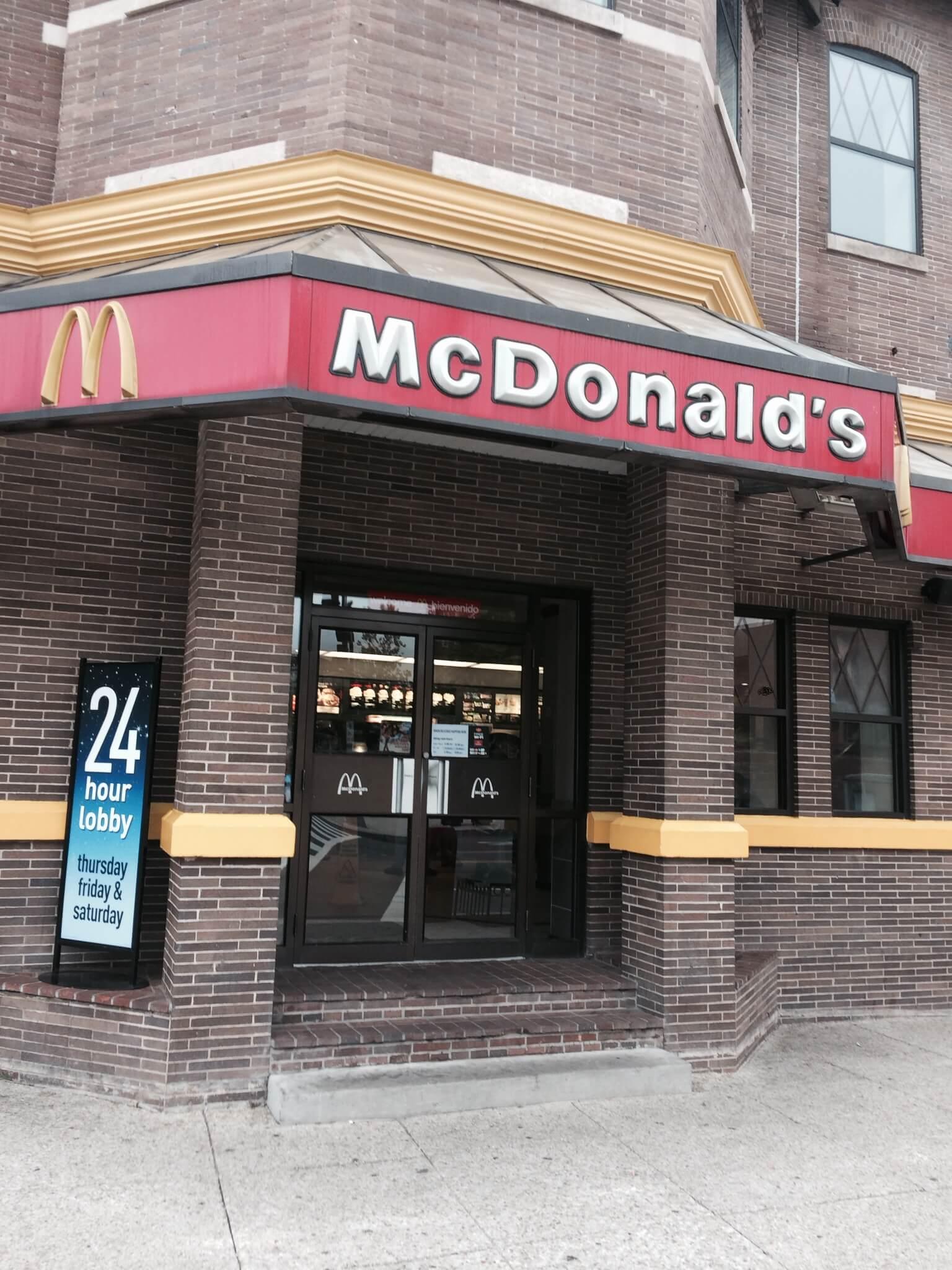 McDonalds Door Hardware Repair and Replace (5) & McDonalds Door Hardware Replacement - King Locksmith and Doors Inc ...